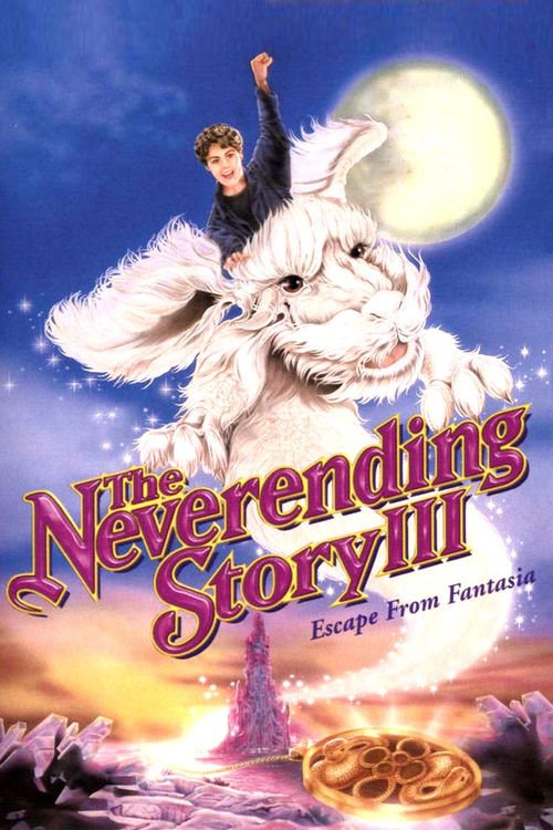 The Neverending Story III: Escape from Fantasia